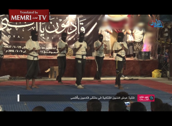 """Al-Aqsa, We Are Coming"" - Al-Qaeda Public Event at Mukalla, Hadramout"