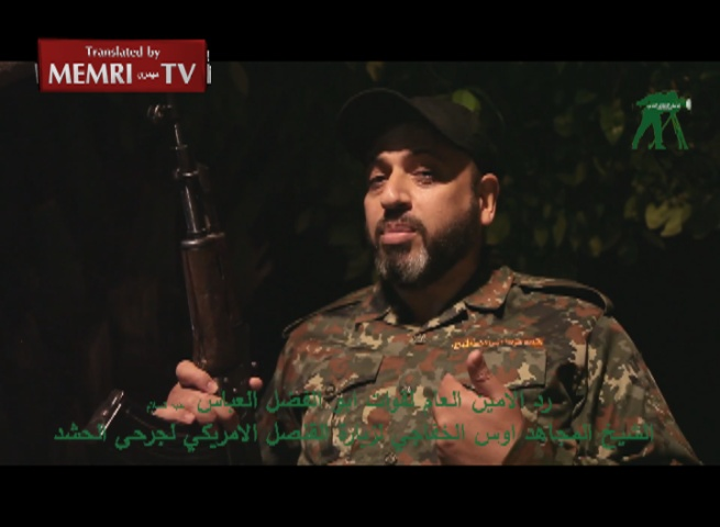 Shiite Militia Leader Issues Death Threats to U.S. Consul-General in Basrah, Who Visited Wounded PMU Members