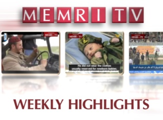 MEMRI TV Weekly Highlights: March 11-17, 2016