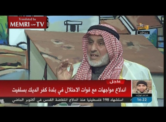 "Hamas Clerics Al-Zarad and Al-Astal: The Jews Are the ""Enemies of Mankind"" Who ""Wallow in the Shedding of Blood"""