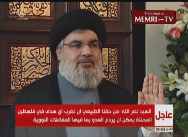 Hizbullah Secretary-General Nasrallah Threatens to Attack Israel's Nuclear, Petrochemical, and Biological Facilities in a Future War