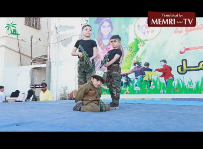 "Children Call for Martyrdom, Capture Israeli ""Soldier"" at a Khan Yunis ""Childhood Festival"""