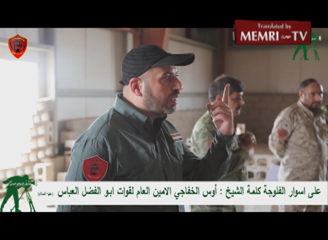 Iraqi Shi'ite Militia Leader Aws Al-Khafaji: This Is Our Opportunity to Eradicate the Fallujah Tumor