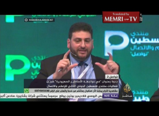 American-Palestinian Activist Osama Abu Irshaid: MEMRI Is Used to Infiltrate American Consciousness