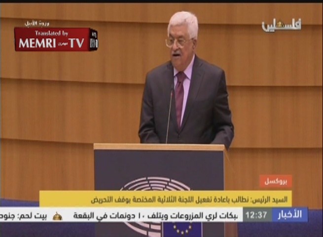 Palestinian Authority President Mahmoud Abbas at EU Parliament:  Israeli Rabbis Urged to Poison Palestinian Water
