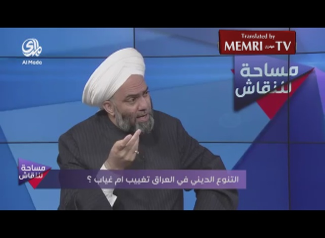 Leading Sunni Iraqi Cleric Khaled Al-Mulla Criticizes ISIS Practices: The Times of Slavery Are Over