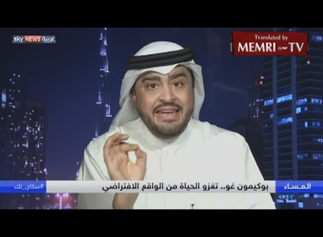 Dubai Family Consultant Dr. Khalifa Al-Makhrazi: Pokemon Go Is Prohibited, Spreads Darwinism