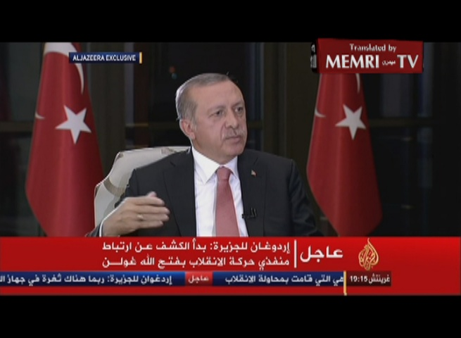 Turkish President Erdogan to Al-Jazeera: Nobody Can Teach Us a Lesson in Human Rights