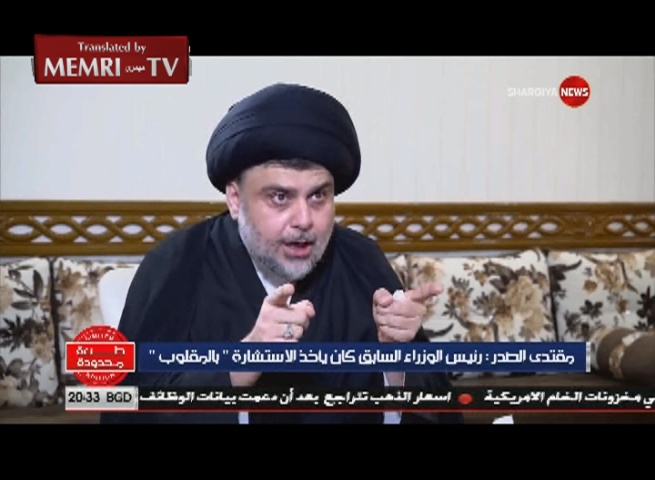 Iraqi Shi'ite Leader Muqtada Al-Sadr: We Must Not Seek the Help of Infidels and Foreigners in Liberating Mosul
