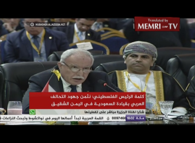 PA President Abbas' Speech at Arab Summit: We Are Preparing to Sue British Government for Balfour Declaration