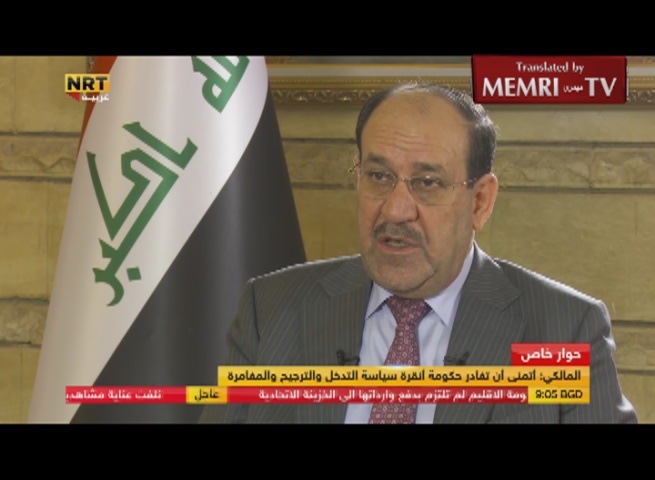 Iraqi VP Nouri Al-Maliki: Some People Contemplated a Military Coup in Iraq; Such a Coup Will Not Be Successful
