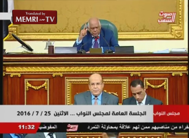 Egypt's Parliamentary Speaker Ali Abdel Aal: MPs Must Stand Out of Respect When Talking about Army Personnel