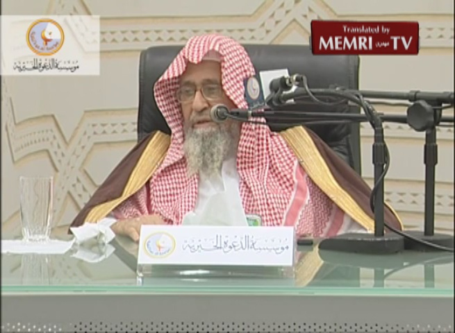 Senior Saudi Cleric Saleh Al-Fawzan: Husbands Must Force Wives to Wear the Hijab (Archival)