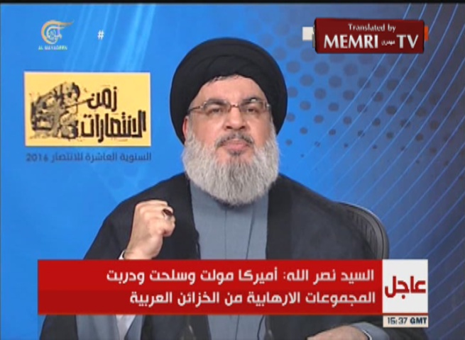 Hizbullah Sec.-Gen. Nasrallah: Like Trump Said, the US Founded ISIS; Obama Fights It because the Elections Are Near