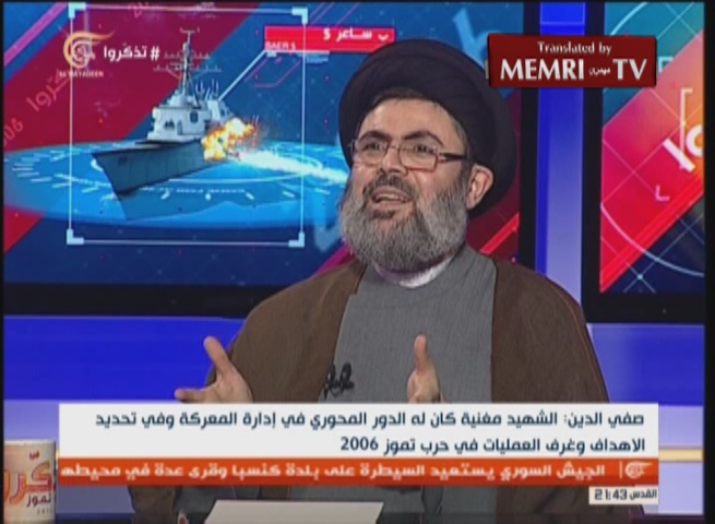 Senior Hizbullah Official Hashem Safieddine: Israel Is Closer Than Ever to Its Demise; We Are Capable of Entering the Galilee and Beyond