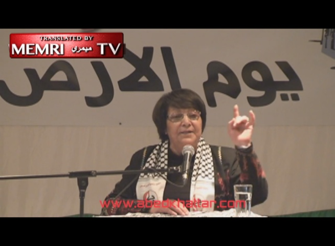 Former PFLP Plane Hijacker Leila Khaled in Germany: The Palestinian People Proved That Negotiations with It Will Be Held Only with Knives and Weapons