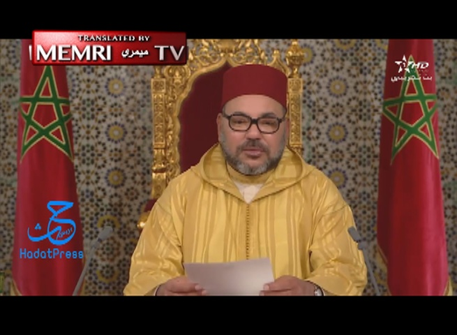 King of Morocco Mohammed VI: Can Anyone of Sound Mind Believe that the Reward for Jihad Could Be Some Virgins in Paradise?