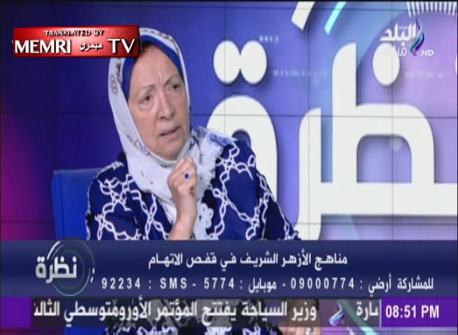 Egyptian Geneva University Lecturer Dr. Fawzia Al-Ashmawi Calls for Reform in Curricula in Arab Countries to Teach Coexistence and Tolerance