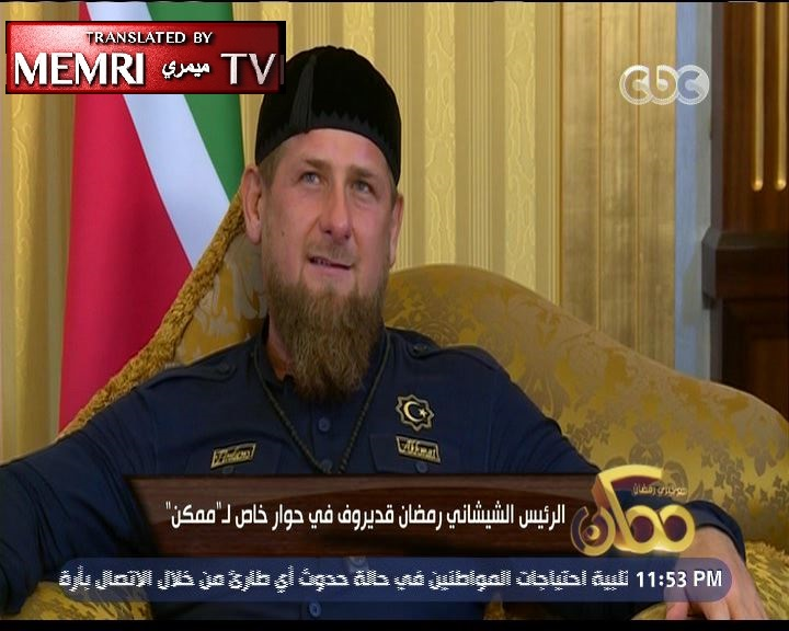 Chechen President Kadyrov Encourages Polygamy, States: I'm Dictatorial against Europe, Not against My People