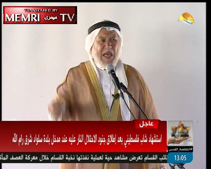 "Hamas MP Marwan Abu Ras in a Friday Sermon: The Jews Are ""the Vilest Nation in History"""