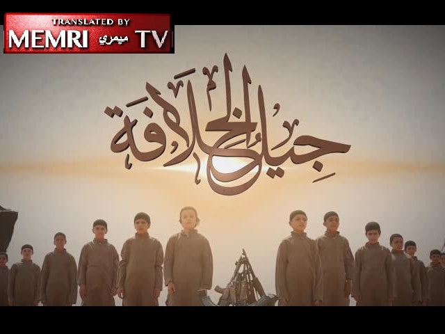 ISIS Video Features Children Who Aspire To Martyrdom, Says They Are Being Prepared To Conquer Rome, Spain