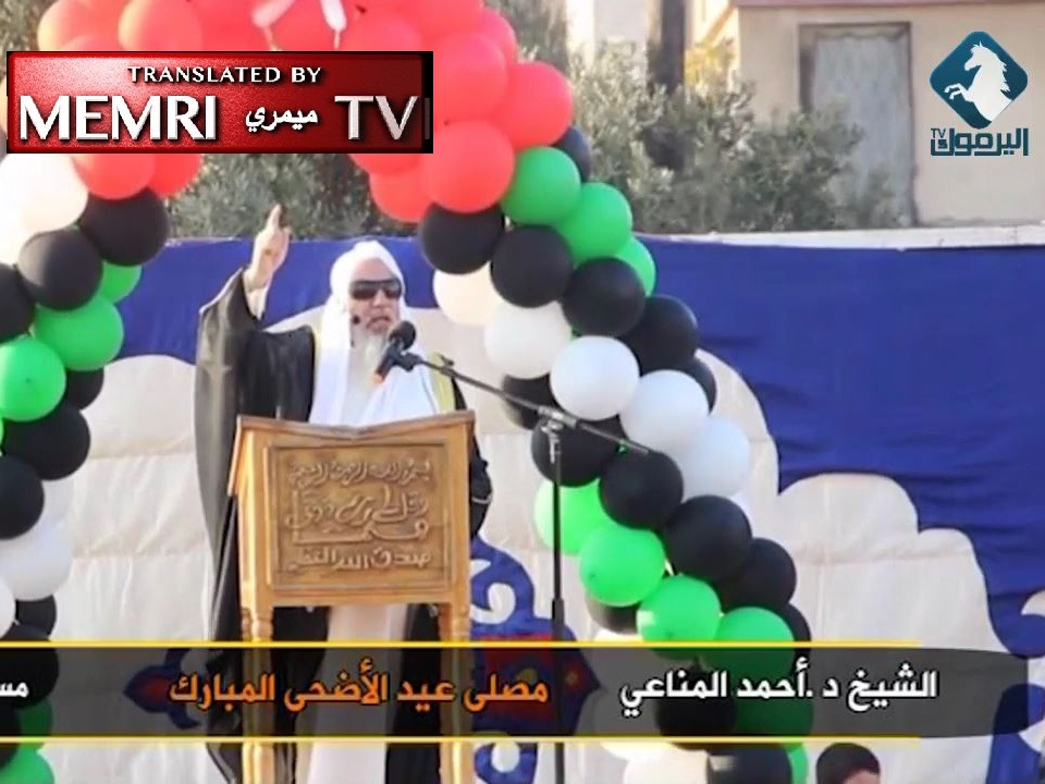 Sheikh Ahmad Mana'i in Jordan Eid Al-Adha Sermon Refers to Jews as