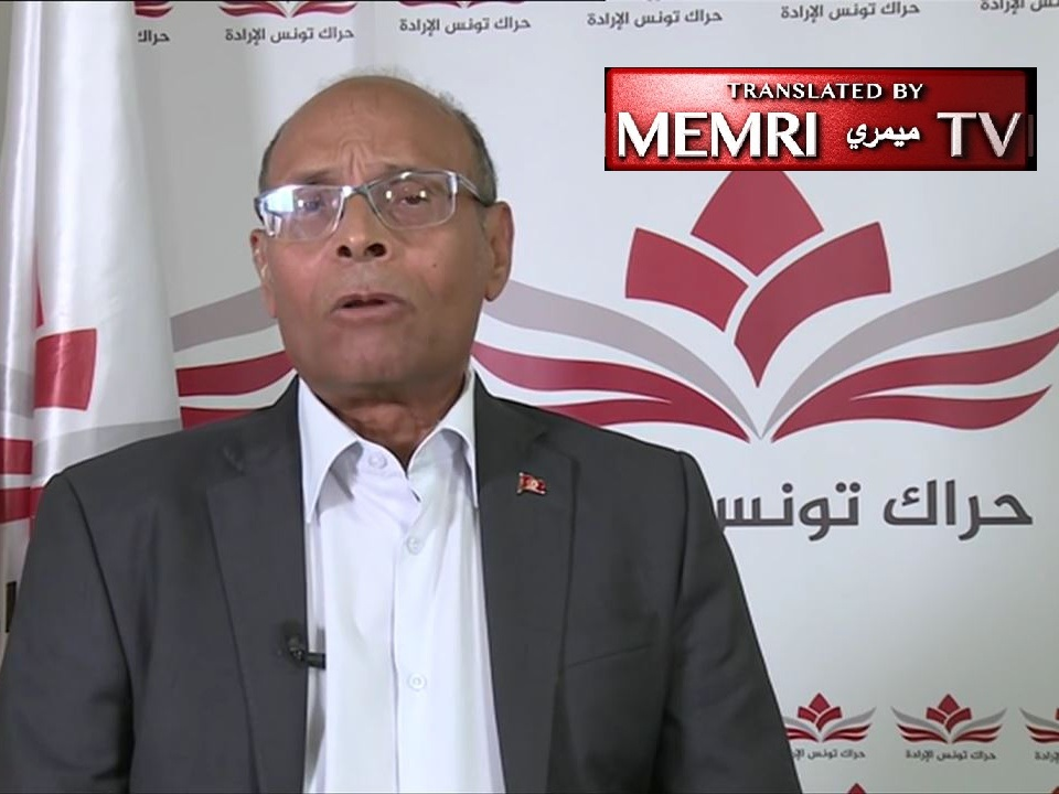 Former Tunisian President Marzouki: Tunisia Is Not a Democracy, the Revolution Was Thwarted