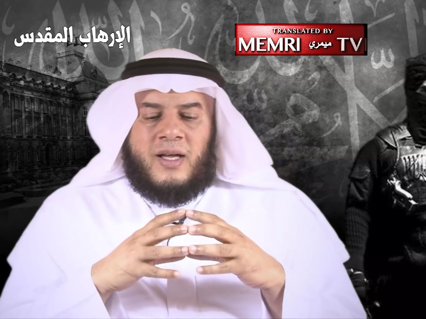 "Saudi Cleric Mamdouh Al-Harbi: ""Blessed"" Terrorism and Jihad Required by the Shari'a, but Blowing Up a Car among Peaceful People Forbidden - Archival"