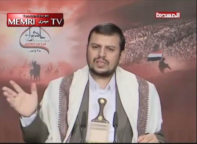 Houthi Leader Abd Al-Malik Al-Houthi  Blames the U.S. for Saudi-Led Airstrike on Sanaa: America Masterminded, Planned, and Supervised This Vile Crime