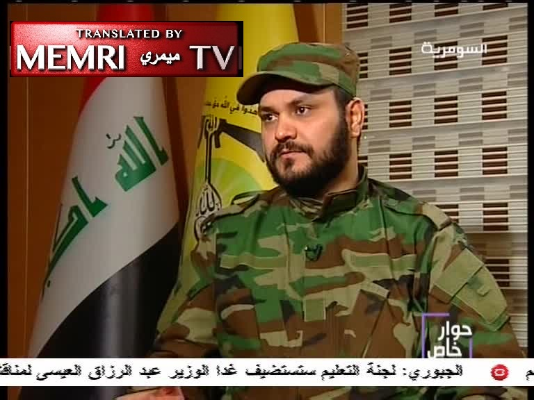 Shiite Iraqi Militia Leader Akram Al-Kaabi: We Will Not Stop Our Military Activity after Liberation of Mosul