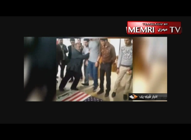 Iranian Reformist Intellectual Zibakalam Refuses to Step on American, Israeli Flags