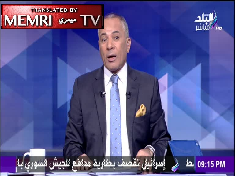 Egyptian TV Host Ahmed Moussa Congratulates Trump on Victory: The Muslim Brotherhood Have Bought all the Anti-Diarrhea Drugs in Egypt