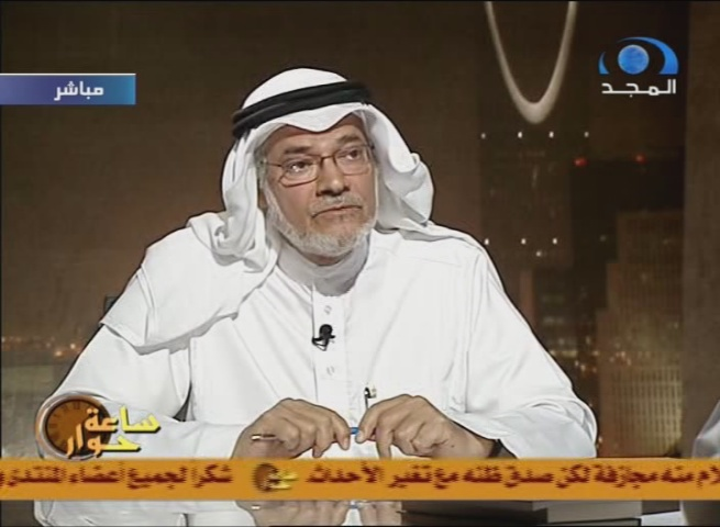 Former Saudi Minister Ali Al-Namla: US Supports Israel Because It Wants to Get Rid of the Jews