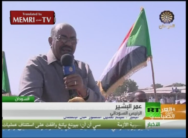 Sudanese President Omar Al-Bashir Vows that If Sudan Is Partitioned, New Constitution Will Adopt Islamic Law as Main Source of Legislation