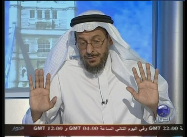 Islamist Dissident Sa'd Al-Faqih: The Saudi Monarchy Must Be Erased Completely