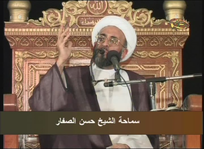 Shiite Saudi Scholar Hassan Al-Saffar Laments the State of the Sciences in the Arab and Islamic World