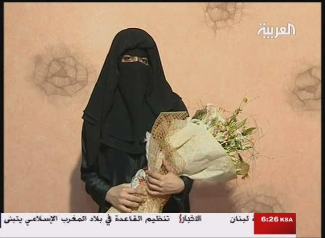 """Moral Beauty"" Pageant Held in Saudi Arabia"