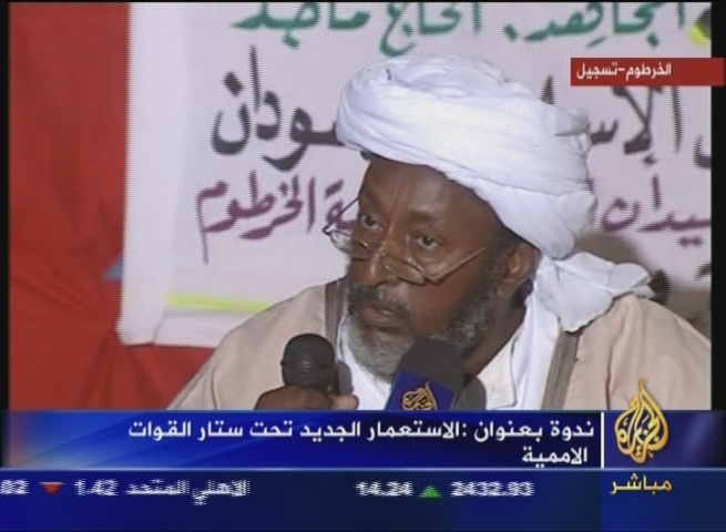 Sudanese Islamic Leaders Threaten the U.S. Not to Send Forces to Darfur