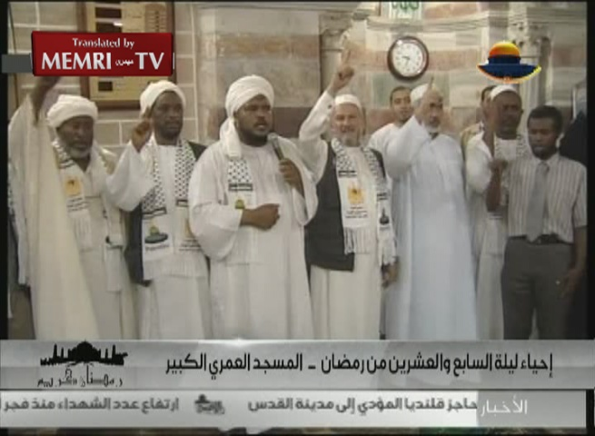 Delegation of Sudanese Islamists Visits Gaza, Vows to Wage Jihad against the Jews