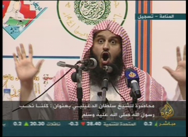 Saudi Cleric Sultan Al-Dugheilbi on the Religious Zeal of Drunk Muslims in the West and the Collapse of Western Families