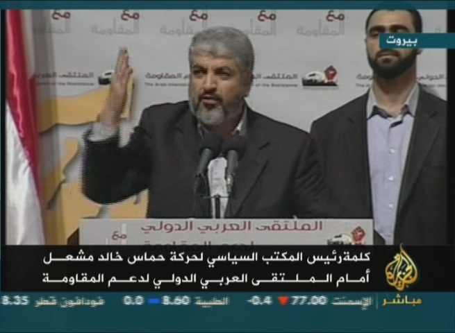 Hamas Leader Khaled Mash'al: Arab and Muslim Leaders Should Use Iraqi and Afghan Resistance to Intimidate the U.S.