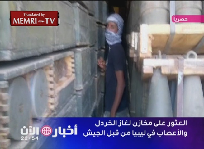 Footage of Stockpiles of WMDs Uncovered in Libya