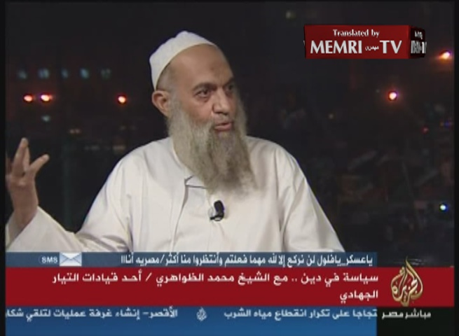Egyptian Salafist Muhammad Al-Zawahiri, Brother of Al-Qaeda Leader Ayman Al-Zawahiri, Explains and Justifies 9/11