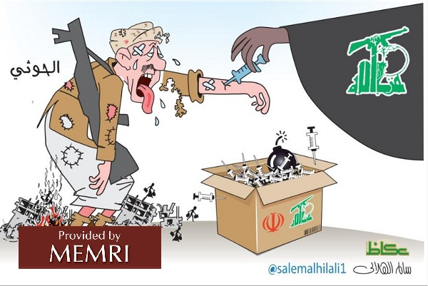 Criticism In Yemen, Saudi Arabia, Lebanon Over Hizbullah's