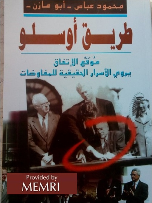 Image result for signing of theisrael palestine declaration on the principles abbas peres