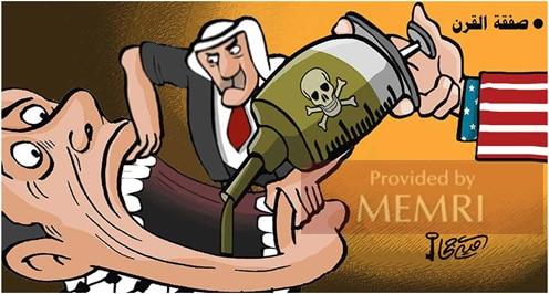 Trump's Middle East Peace Plan In Qatari Cartoons | MEMRI