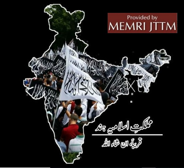 Jihad and Terrorism Threat Monitor (JTTM) Weekend Summary | MEMRI