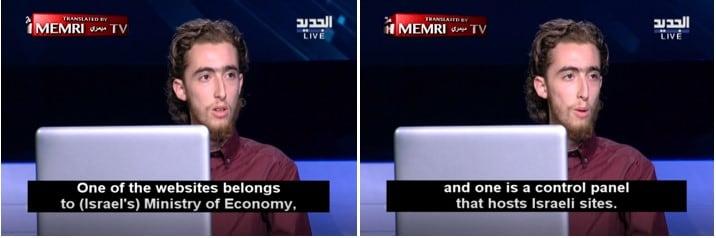 Israeli Website Hacked On Live Television | MEMRI