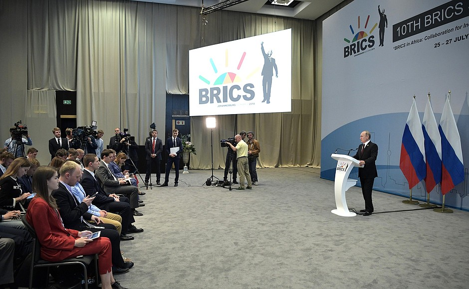 10th BRICS Summit Taking Place In Johannesburg | MEMRI