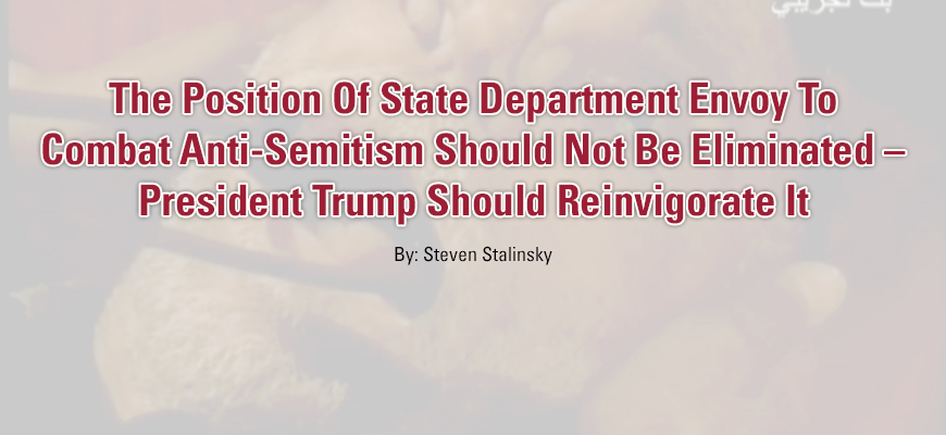 The Position Of State Department Envoy To Combat Anti-Semitism Should Not Be Eliminated – President Trump Should Reinvigorate It